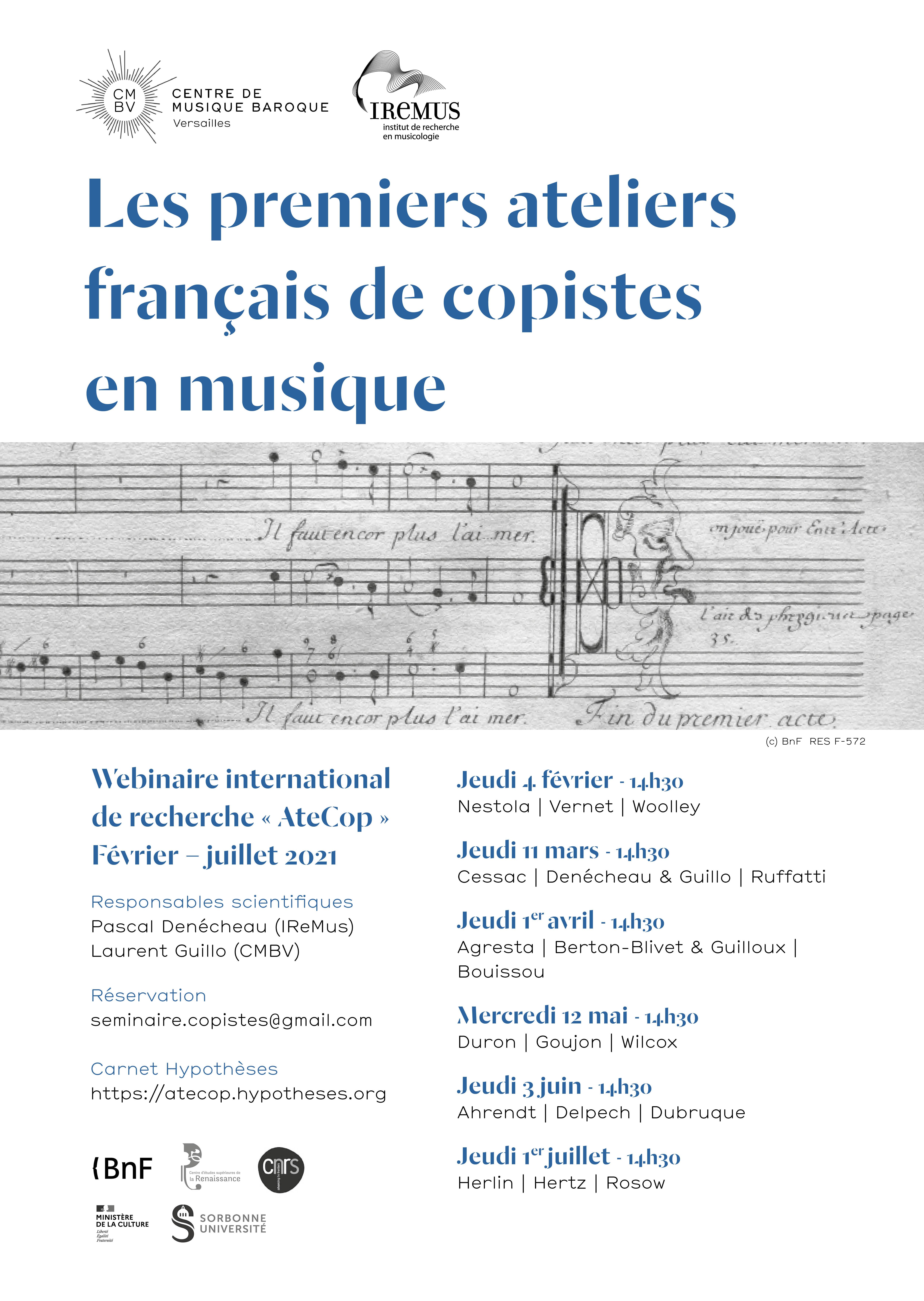 Les premiers ateliers français de copistes en musique (février-juillet 2021)